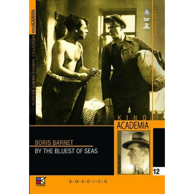 By the Bluest of Seas (Hyperkino Edition) 1936 [DVD]